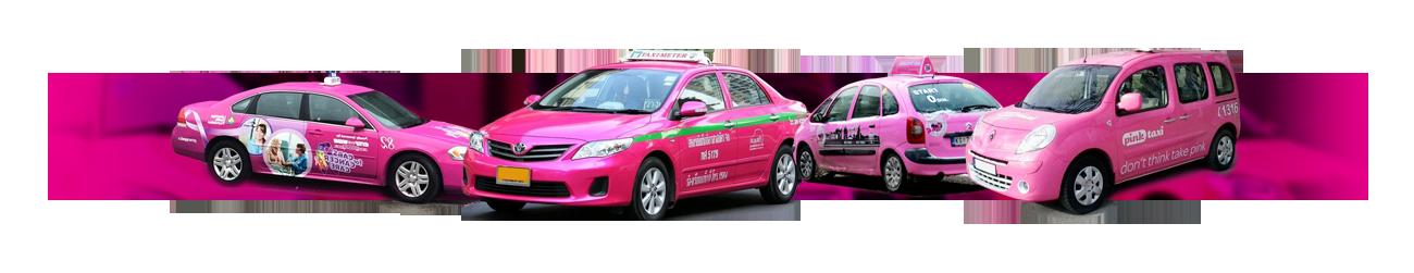 PTT Pink Taxi Token coin